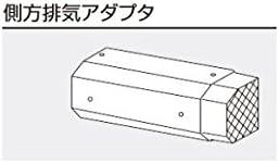 リンナイ 側方排気アダプタ【WOP-8305】[24-3289]