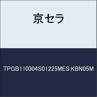 京セラ 切削工具 チップ TPGB110304S01225MES:KBN05M B079Y79RCN