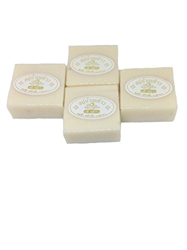 "Price comparison product image K.Brothers Pure Milk Jusmine Rice The Herbal Moisturizing Soap 1 set= 4 soap bars(2.1oz./bar ) +free 1 mini elephant bag (size 3.5"" wide4.5""length )"