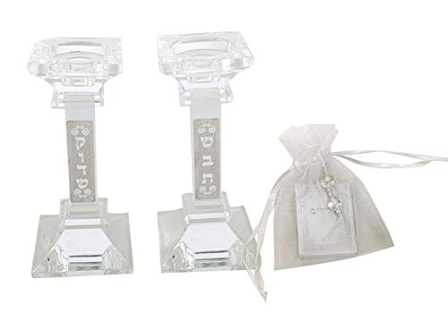 MASORET Crystal Candlestick Set: 2 8-Inch Tall Clear-Cut Glass Candle Holders with Laser Cut Shabbat Kodesh Metal Plaques and Mini Tehillim Book