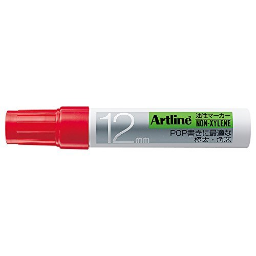 Shachihata Oil Marker Angle 12 Red K-120 (Shachihata Red Markers)