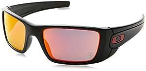 Oakley Fuel Cell - Gafas de ciclismo, color negro (matte black/ruby iridium), talla única