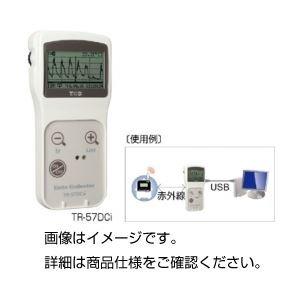 データコレクタ(データ収集装置) TR-57DCi (×3セット)   B077RQZ4HL