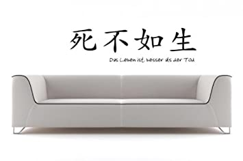 Captivating Bilderdepot24 Wandtattoo Chinesische Zeichen ( Das Leben Ist Besser Als Der  Tod )   Qualitätsware Direkt