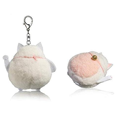 Amazon.com: Smilesky - Llavero de peluche, diseño de ...