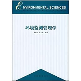 Environmental science learning a new language