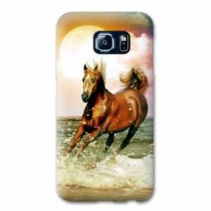 Amazon.com: Case Carcasa LG K4 animaux 2 - - cheval soleil N ...