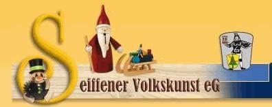 Seiffener Volkskunst German incense smoker Cool-Man with vest, height 12 cm 5 inch, original Erzgebirge by SV 19106