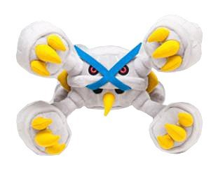 Buy pokemon metagross plush