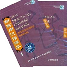 New Practical Chinese Reader 1: Workbook
