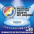 アイドルマスター ミリオンライブ 3rd THE IDOLM@STER LIVE THE@TER SOLO COLLECTION Vo.03 Dance Edition