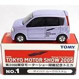 トミカ 第39回東京モーターショー開催記念トミカ NO.1 ダイハツ ムーブカスタム 2005