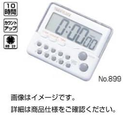 テンキータイマーNo899 (×3セット)