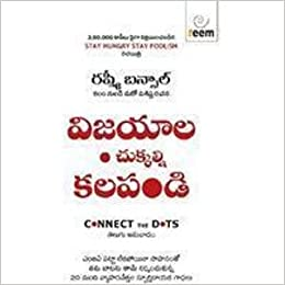 Amazon In Buy Connect The Dots Book Online At Low Prices In India