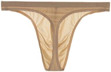 Soojun Traceless Thongs Underwear Briefs