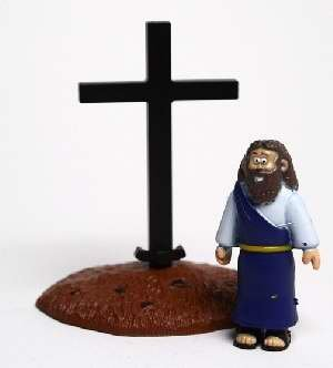 Beginners Bible  Jesus and Cross Toy Action Figure by Renewing Minds