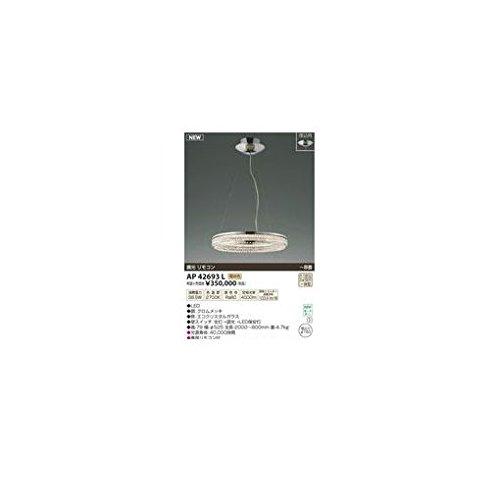 KR38687 LEDペンダント  B06XP24SBQ
