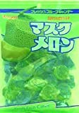 Musk Melon Delicious Real Fruit Candy (1 Bag Size 130g.) by Kasugai