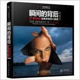 Behind the moment: Joe McNally legendary photo decryption (Collector's Edition)(Chinese Edition)