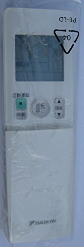 ダイキン 純正エアコン用リモコン ARC476A19