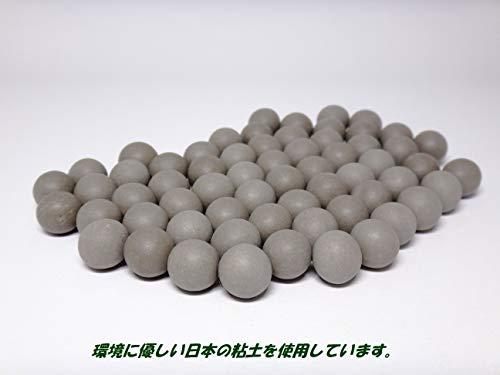 クレイショットボール グレイ 粘土ボール 11ミリ径 300個 環境に優しい日本の粘土の商品画像