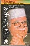 Lala Krishna Advani