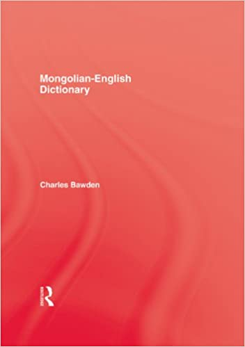 Mongolian english dictionary kindle edition by bawden politics mongolian english dictionary 1st edition kindle edition fandeluxe Choice Image