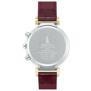 LUKIA TOKYO PANDA Produce SEIKO Limited Edition Solar Watch Chronograph Women's Type SSVS036 by LUKIA