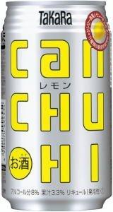 宝 缶 チューハイ レモン 350ml × 2ケース (1ケース24本入) (48本) (カンチューハイレモン) タカラ B07C3TY444