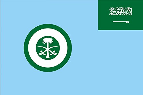 (magFlags XL Flag Royal Saudi Air Force | Ensign of The Royal Saudi Air Force | Landscape Flag | 2.16m² | 23sqft | 120x180cm | 4x6ft - 100% Made in Germany - Long Lasting Outdoor Flag)