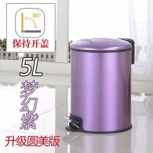 Dustbins Xiuxiutian Stainless steel foot latrines health living room kitchen style 7 bedroom dustbin 5L,