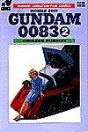 Gundam 0083 - 00831 00832 00833 00834 00835 00836 00837 (Mobile Suit Gundam 0083)
