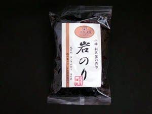 rishiriya-minoya-iwanori