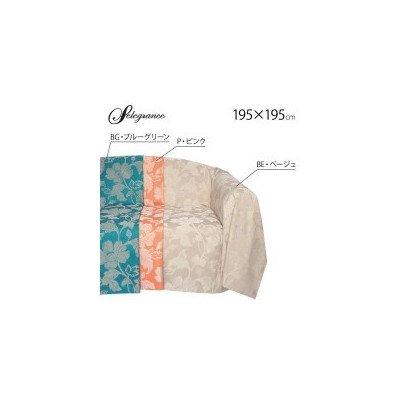 川島織物セルコン selegrance(セレグランス) フルール マルチカバー 195×195cm HV1403S BGブルーグリーン   B06XDDZ52X
