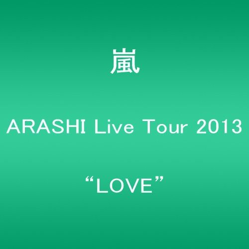 Blu-ray : ARASHI - Live Tour 2013 Love (Japan - Import)