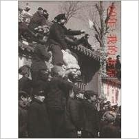 Sixty Years·My Beijing (Chinese Edition)