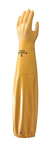 Best Glove 772M-08 ATLAS Nitrile Glove, Chemical Resistant, 26'', Small, Yellow (Pack of 72)