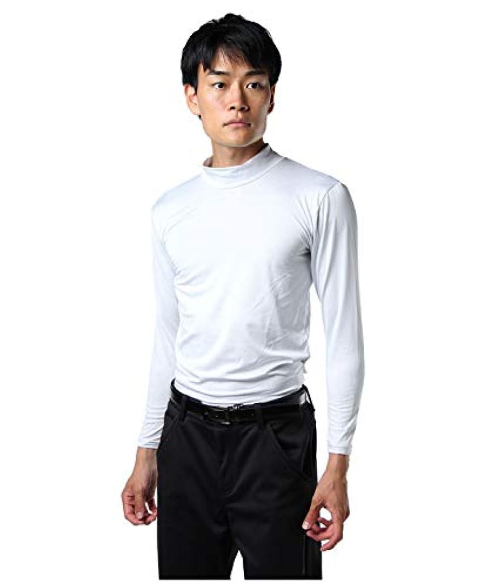 [해외] 투어 디 비젼 골프 언더 웨어 긴 소매 맨즈 핫 Hertz 긴 소매HN언더 셔츠 TD220210H03 WH XO