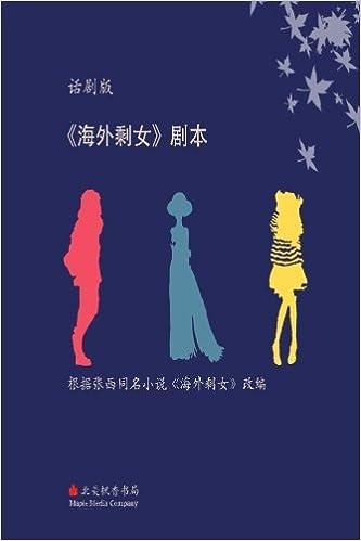 Where Am I (Drama Script): Xi Zhang: 9781941615089: Books - Amazon ca