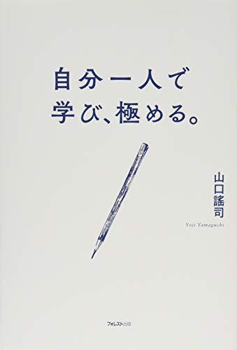 shigetton - 読書メーター