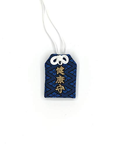 Japanese Omamori Amulet Lucky Charm Good Luck Charm for Good Health ()