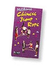 Melaimee Prod Chinese Jump Rope Book