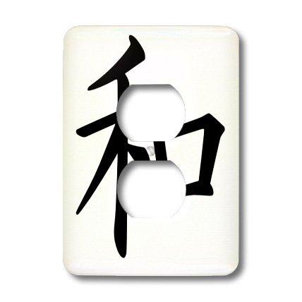 Pictures Peace Symbols - 2
