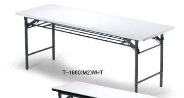 折り畳み机【幅1800×奥行き450mm】 カラー:ホワイト B00AFJEMYQホワイト