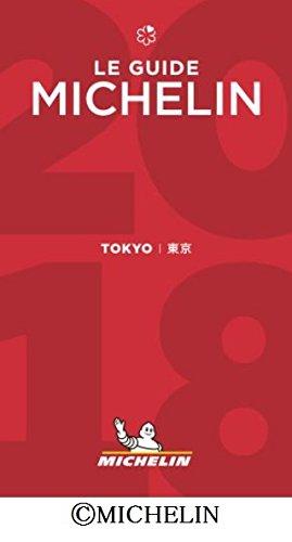 ミシュランガイド東京 2018のサムネイル画像