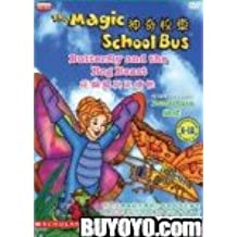 Amazoncom The Magic School Bus Butterfly And The Bog Beast