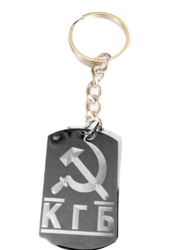 Hammer and Sickle USSR Former Soviet Union Russian Secret Police KGB Symbol - Metal Ring Keychain
