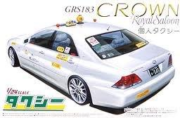 青島文化教材社 1/24 タクシー No.02 GRS183 クラウン ロイヤルサルーン 個人タクシー B002DRCJNE