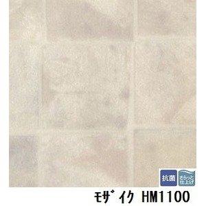 サンゲツ 住宅用クッションフロア モザイク 品番HM-1100 サイズ 182cm巾×9m B07PHKGPT5