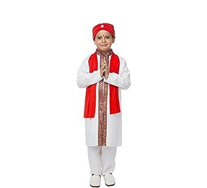 Disfraz de Bailarín Bollywood para niño: Amazon.es: Juguetes ...